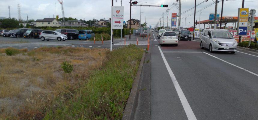 県道細江浜北線