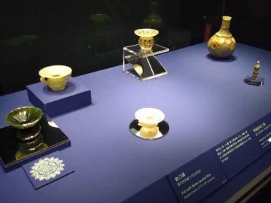 故宮博物館南院