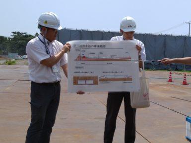 沼川新放水路の事業概要